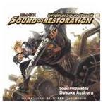 浅倉大介(音楽)/SOUND ∞ RESTORATION(CD)