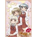 ひだまりスケッチ×☆☆☆ 1(通常版)(DVD)