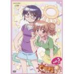 ひだまりスケッチ×☆☆☆ 3(通常版)(DVD)