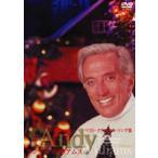 アンディ・ウィリアムス:ベスト・クリスマス・ソング集(DVD)
