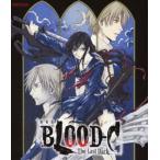 劇場版 BLOOD-C The Last Dark(通常版)(Blu-ray)