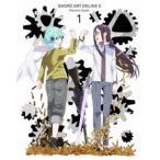 ソードアート・オンラインII 1(完全生産限定版)(DVD)