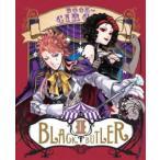 黒執事 Book of Circus II(完全生産限定版)(DVD)