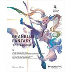 GRANBLUE FANTASY The Animation 4(完全生産限定版)(DVD)