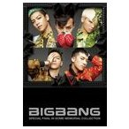 BIGBANG/【缶バッジ型音楽プレイヤー PLAYBUTTON】 SPECIAL FINAL IN DOME MEMORIAL COLLECTION(初回生産限定盤)(CD)