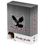 ブラッディ・マンデイ DVD-BOX I [DVD]