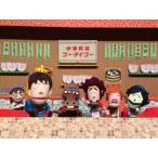 西遊記外伝 モンキーパーマ 3 DVD-BOX通常版(DVD)