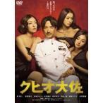 クヒオ大佐<廉価版>(DVD)
