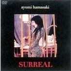 浜崎あゆみ/SURREAL(DVD)