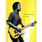 吉田拓郎 LIVE2016 CD2枚組付   DVD