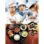 食客 DVD BOX I [DVD]
