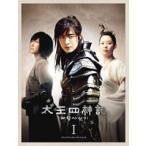 太王四神記 スタンダードDVD BOX I [DVD]