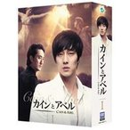 カインとアベル DVD-BOX I(DVD)