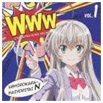 後ろから這いより隊N(ニャル子) / WWWキャラクター・ソングシリーズ01 後ろから這いより隊N(ニャル子) [CD]