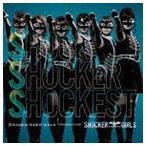 KAMEN RIDER GIRLS REMODELED FOR SHOCKER GIRLS/SSS 〜Shock Shocker Shockest〜(CD)