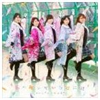 """チーム""""ハナヤマタ""""/花ハ踊レヤいろはにほ(CD+DVD)(CD)"""