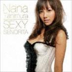 谷村奈南 / SEXY SENORITA/If I'm not the one(CD+DVD(「SEXY SENOLITA」収録)/ジャケットB) [CD]