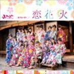ふわふわ/チアリーダー/恋花火(通常盤)(CD)