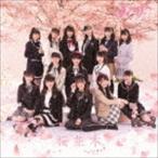 ふわふわ/桜並木(CD+DVD)(CD)