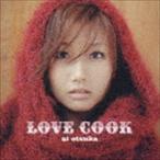 大塚愛/LOVE COOK(通常版)(CD)