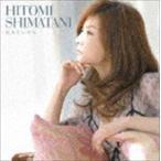 島谷ひとみ/泣きたいなら(ジャケットB)(CD)