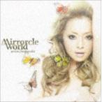 浜崎あゆみ/Mirrorcle World(通常盤/ジャケットD)(CD)