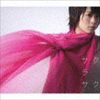 ショッピング北乃きい 北乃きい/サクラサク(CD)