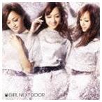 GIRL NEXT DOOR/運命のしずく〜Destiny's star〜/星空計画(ジャケットC)(CD)