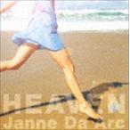 Janne Da Arc/HEAVEN/メビウス(CD)