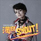 相川七瀬/満月にSHOUT!(CD+DVD)(CD)