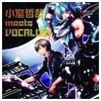 小室哲哉 meets VOCALOID(CD)