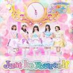 わーすた/Just be yourself(通常盤/CD+Blu-ray(スマプラ対応))(CD)