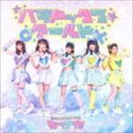 わーすた/パラドックス ワールド(CD+Blu-ray(スマプラ対応))(CD)