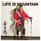若旦那 / LIFE IS MOUNTAIN [CD]