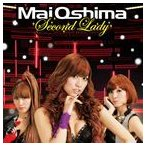 大島麻衣/Second Lady(初回限定盤/CD+DVD ※Second Lady Music Video、Music Video room edit 収録/ジャケットB)(CD)