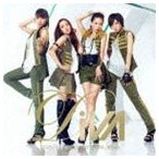 DiVA / Cry(CD+DVD ※Cry Video Clip、Making収録/