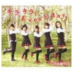 Dream5/キラキラ Every day(CD)