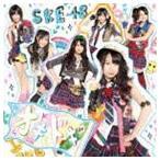 SKE48 / オキドキ(type C/CD+DVD ※特典映像他収録) [CD]