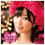 指原莉乃/それでも好きだよ(Type-A/CD+DVD/ジャケットA)(CD)