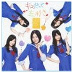 SKE48/キスだって左利き(通常盤/Type-A/CD+DVD/ジャケットB)(CD)