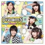 Dream5/Hop! Step! ダンス↑↑(CD)
