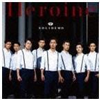 SOLIDEMO / Heroine(EMO盤) [CD]