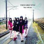 東京女子流/Stay with me(Type-C)(CD)