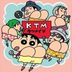 ケツメイシ/友よ〜この先もずっと…(CD+DVD)(CD)