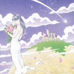 Goodbye holiday / 奇跡の星/弱虫けむし(初回生産限定盤/CD+DVD(スマプラ対応)) [CD]