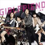 GIRLFRIEND/一直線(CD+DVD)(CD)