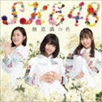 SKE48/無意識の色(初回生産限定盤TYPE-A/CD+DVD)