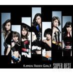 SUPER BEST  CD2枚組 DVD