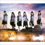 SKE48 / 革命の丘(TYPE-B/3CD+DVD) [CD]