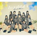 X21/Beautiful X(初回生産限定VR盤/CD(スマプラ対応))(CD)